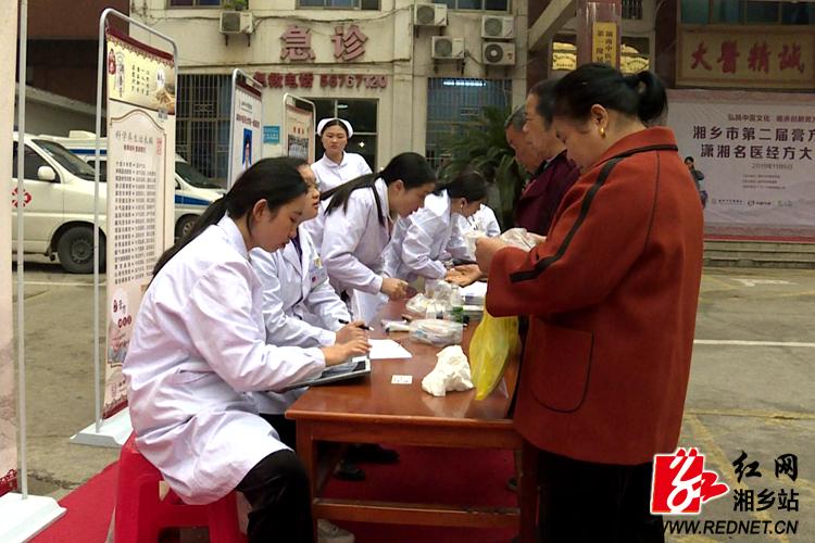 """第二届""""膏方节"""":弘扬中医文化 继承创新膏方"""