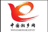 许达哲出席第二届中国国际进口博览会开幕式并参观非物质文化遗产湖南展馆