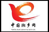 湖南传达学习党的十九届四中全会精神 杜家毫提出这几点要求