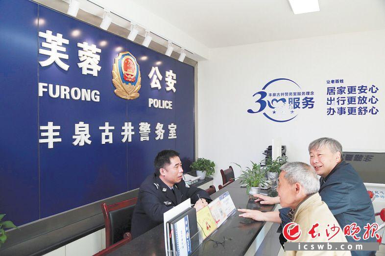 杨曙光在工作中。        芙蓉公安分局供图