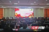 衡阳市法学会行政法研究会在湖南工学院成立