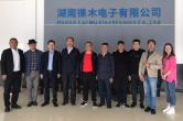 益阳市侨联组织侨商赴汉寿考察侨资企业