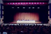 永州经开区:以主题教育为契机 助推脱贫攻坚见实效