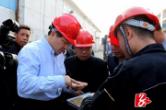 副省长隋忠诚来湘乡,督导了这项工作