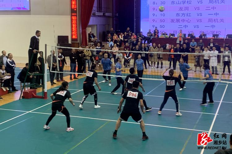 市教育局举行第四届教职工气排球联赛
