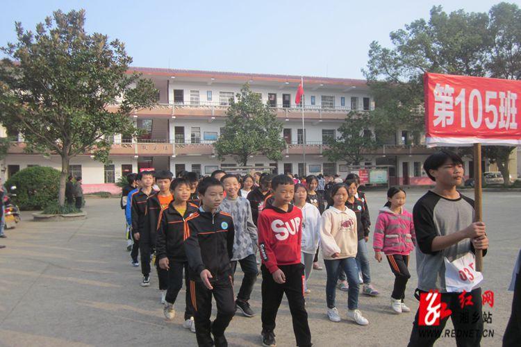 教育局:泉塘中学举行田径运动会