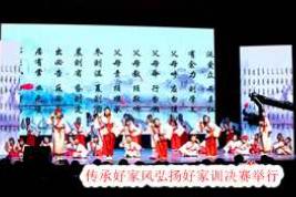 11月11日湘乡手机报