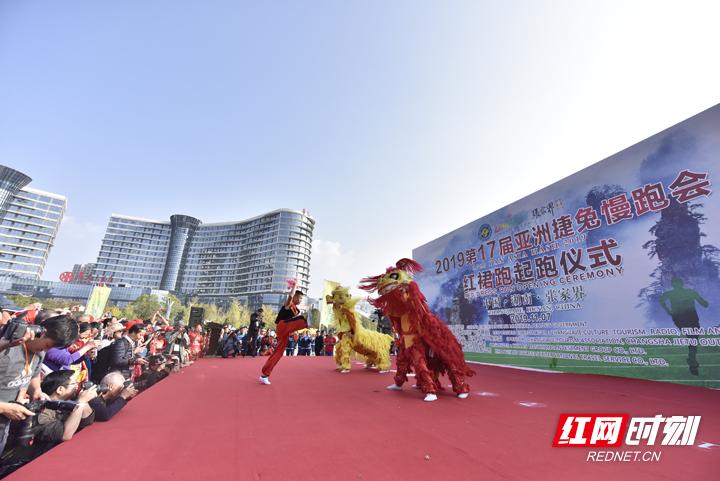 2019第17届亚洲捷兔慢跑会红裙跑开跑