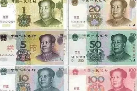 为什么人民币有1元、5元、10元…偏偏没有3元?这个原因太重要了!