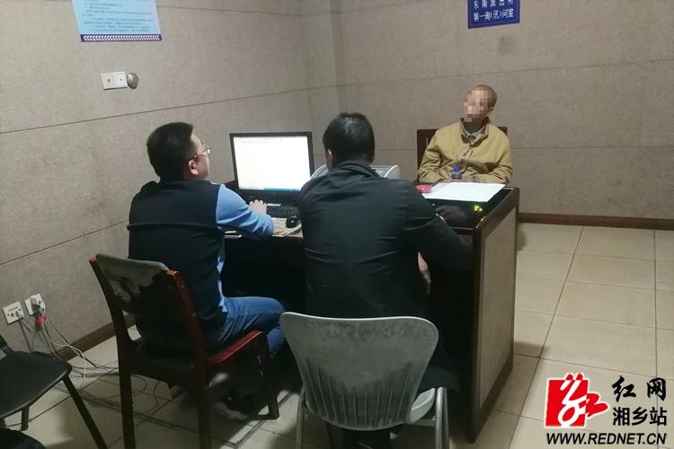 公安局:一男子多次发短信辱警被拘5天