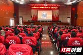 新邵召开警示教育专题研讨会 进一步推进从严治党