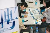 中国未来十大新兴技能出炉,你的技能适应未来吗?
