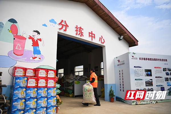 长沙县春华山村:垃圾分类 农村环境更美好