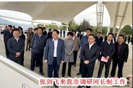 11月14日湘乡手机报