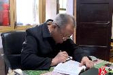 点赞!湘乡81岁老党员不忘初心 每天坚持学习党规党章
