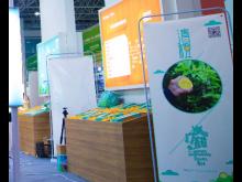 2019武陵山(怀化)国际健康产业博览会12月7日开幕