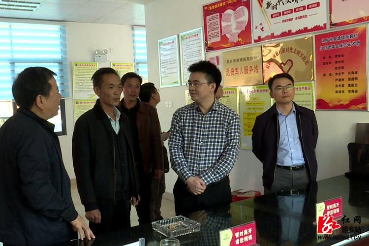 亚洲城娱乐手机登录入口供销合作社综合改革工作获省调研组肯定