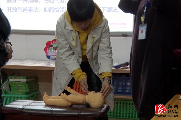 妇幼保健院:卫生保健知识培训进校园