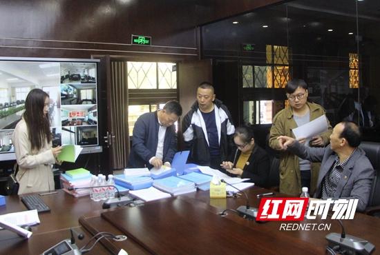 武陵源区召开2019年度平安建设工作考评汇报会