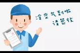 """断崖式骤降20℃!湘乡人准备签收冷空气送来的 """"降雨+降温""""包裹!"""
