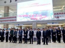 湘雅常德医院举行开业两周年大型义诊