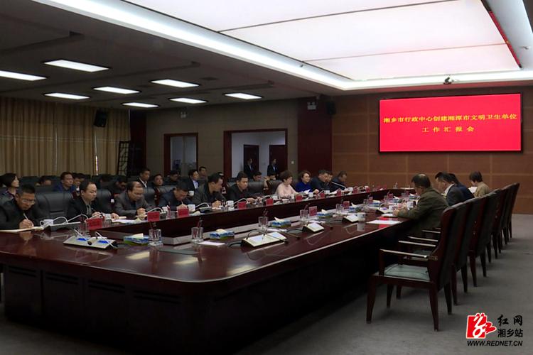 """市行政中心创建""""湘潭市文明卫生单位""""工作接受验收"""