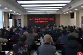 【精准扶贫】农村危房改造:交办突出问题 限期整改落实