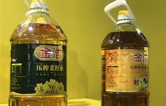 金浩成威尼斯人官网省食用植物油产业联盟会员单位