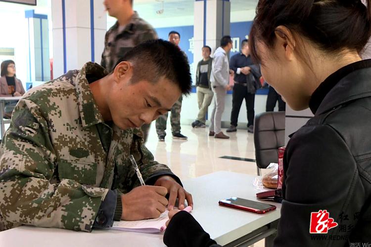 退役军人专场招聘会举行 100余人初步达成就业意向