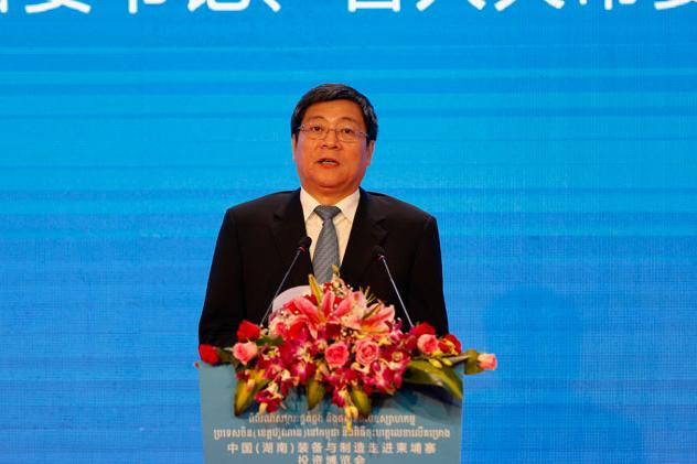 BRI boosting ties with China, Hunan rep says