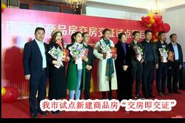 11月20日湘乡手机报