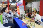 湘西黄金茶亮相2019广州茶博会 广受青睐