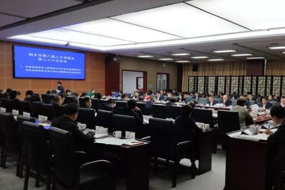 亚洲城娱乐手机登录入口第八届人大常委会第二十六次会议召开,审议和通过了这些事…