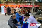 社区举办健康集会 冬日暖阳送健康