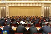 学习贯彻党的十九届四中全会精神中央宣讲团动员会在京召开 王沪宁出席并讲话