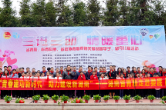 湖南省青联走进涟源助力教育扶贫和产业发展