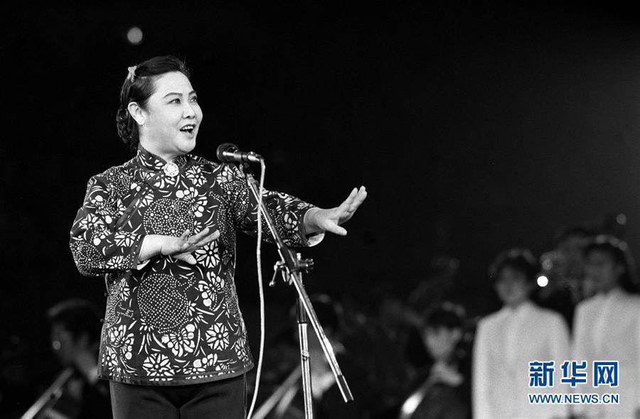 (壮丽70年·奋斗新时代——共和国荣光·图文互动)(1)郭兰英:永远为人民歌唱
