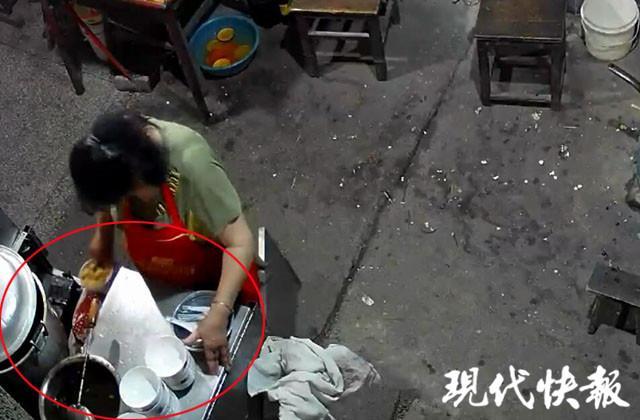 回收吃剩湯圓回鍋 南京一湯圓店惡心一幕被監控全拍下