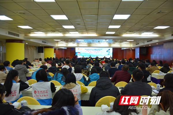 """湖南省第四届青年志愿服务项目大赛和青年社会组织公益创投大赛""""志愿者服务让城市更美好""""主题分享会现场。_副本.jpg"""