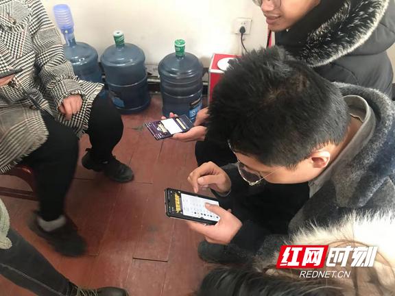 邵阳2.marked.png