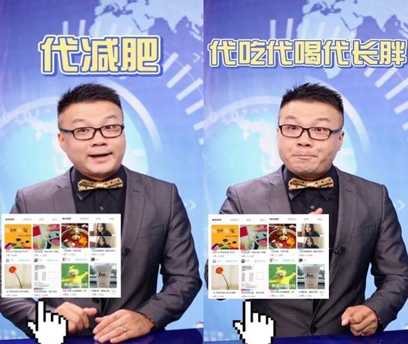 """田里有槽丨田萌免费开通""""代经济""""服务"""