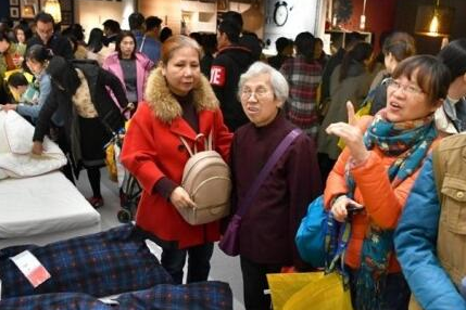 IKEA Changsha Shopping Mall Opens for Business