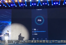 视频丨2019中国新媒体大会现场测试5G速度