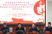 有使命感更有责任感 湖湘政治学者齐聚话发展