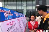 """常德市举行""""世界艾滋病日""""宣传活动"""