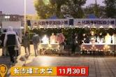 视频丨长沙理工大学化学学院给考研学子送祝福