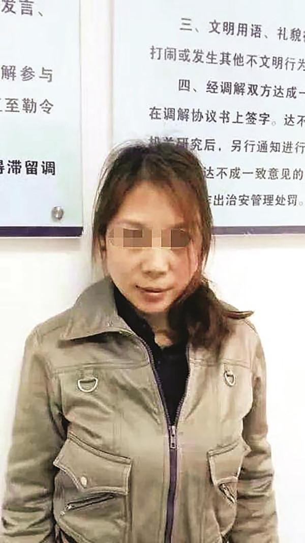 嫌犯劳荣枝:从教书育人教师到劫杀七人女逃犯
