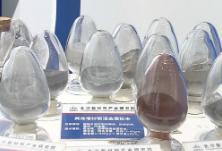 神奇的稀土 湖南企业研制出高强耐热镁合金