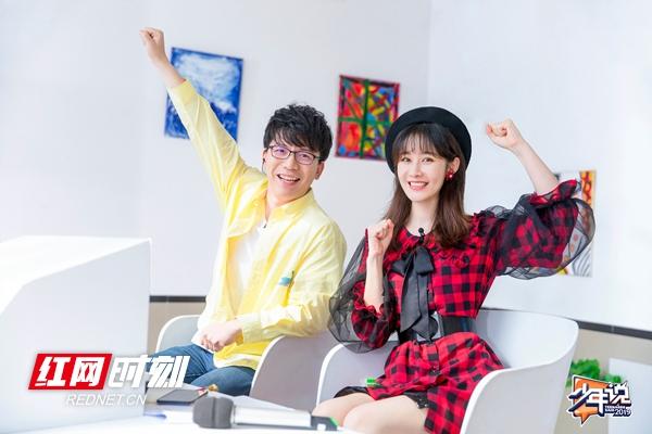 湖南卫视《少年说》第四季创新升级今晚回归
