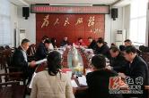 双牌县委常委班子召开主题教育专题民主生活会